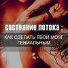 реклама у блоггера Андрей Черенков