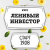 лучшие фото Ольга Кильтау