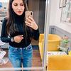разместить рекламу в блоге Марина Амулина