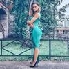 заказать рекламу у блоггера Наталья Зиброва