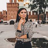 новое фото Татьяна Черноусова