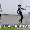 реклама у блогера ivanefirov
