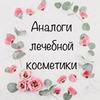 реклама у блоггера Екатерина Amelyrain.eco