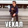 новое фото Владимир Алексеев