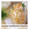 реклама у блоггера Вера Красивая
