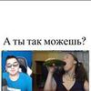 реклама на блоге Дмитрий Чиповский