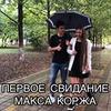 новое фото Милен Нэш