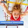 новое фото Максим Эглит