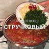 реклама у блоггера Хеда Шидаева