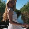 реклама в блоге Надежда Колтакова