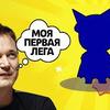 реклама у блоггера Павел Шампанов