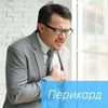 реклама у блоггера Михаил Копыркин