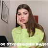 заказать рекламу у блогера p.sybiga