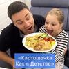 фото на странице aachuev