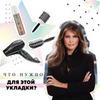 новое фото Виктория Литвиненко
