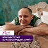 реклама в блоге Павел Раков