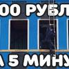 реклама у блоггера simkinpro