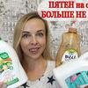 реклама у блоггера yulianka1981
