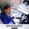 реклама на блоге Олег Денисенко