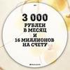реклама у блоггера Ольга Кильтау