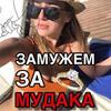 новое фото janedam_