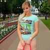разместить рекламу в блоге Снежана Ивашова