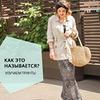 реклама в блоге Ольга Ким