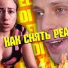 заказать рекламу у блоггера Даниил Ермаков