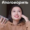 новое фото dilya_nalune