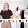 разместить рекламу в блоге ktsarskaya
