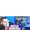 новое фото Дмитрий Чиповский