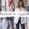 реклама на блоге rita_perskaya