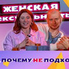 разместить рекламу в блоге lyubarskaya