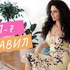 новое фото silvia_sahakyan