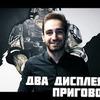 разместить рекламу в блоге Николай Асланян