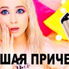 реклама у блогера Злата Калягина