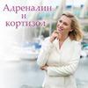 фотография katerina_dietolog