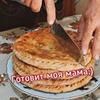 реклама у блоггера Раиса Алибекова