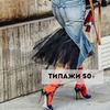 реклама в блоге Марина Щеняева