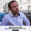 реклама у блоггера Олег Денисенко