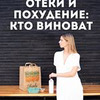 новое фото Альбина Комиссарова