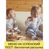 реклама на блоге aksenia_nia