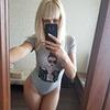 заказать рекламу у блогера Оксана Труфанова