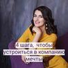 фото на странице Екатерина Новопашина