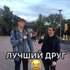новое фото andreymoretz