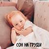 реклама в блоге Юля Mom_pati