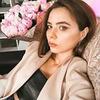 реклама в блоге Елена Нескви