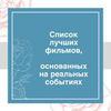 заказать рекламу у блоггера Эльвира Смирнова