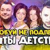реклама у блоггера victoria__pich