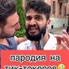 реклама на блоге Вааг Мкртчян